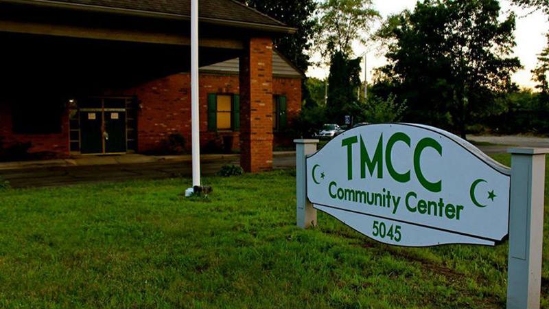 mcc-ohio