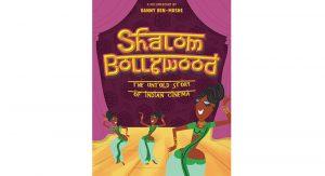 shalom-bollywood