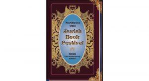 book-notes---jewish-book-festival