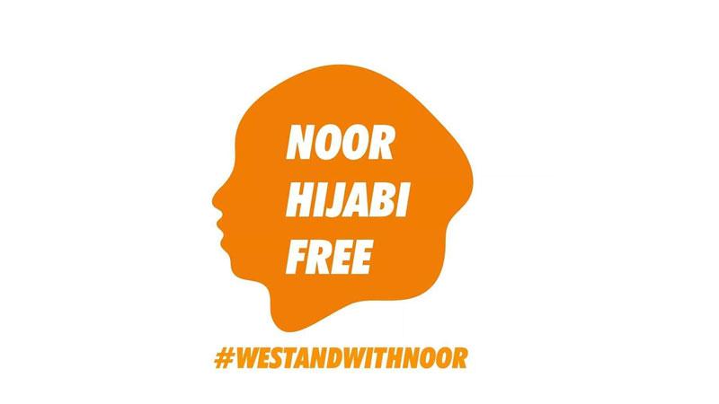Noor-hijabi-cropped