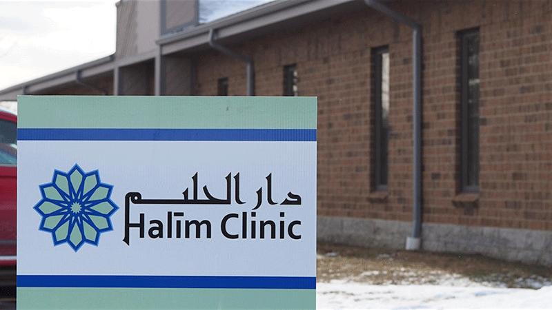 otr---halim-clinic