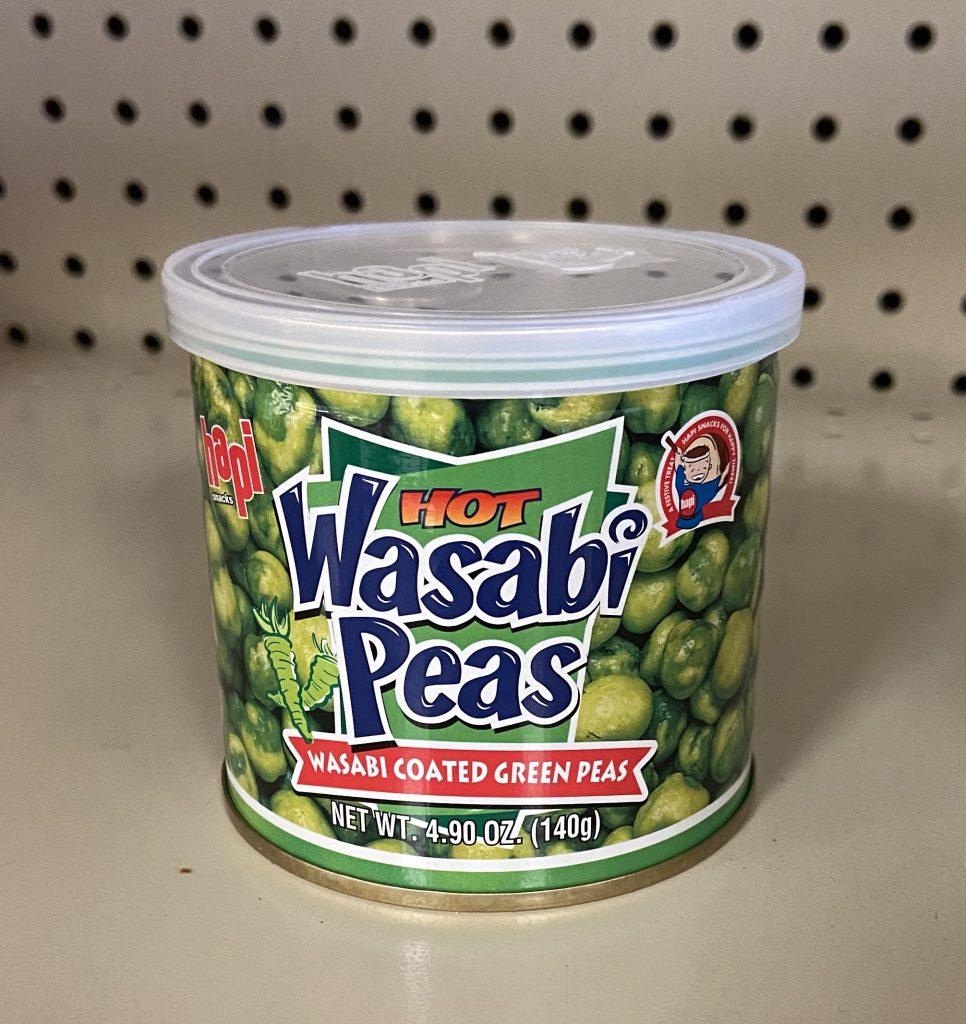 Hot Wasabi Peas Toledo Ohio Asian Grocery
